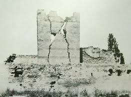 1894-depremi.jpg